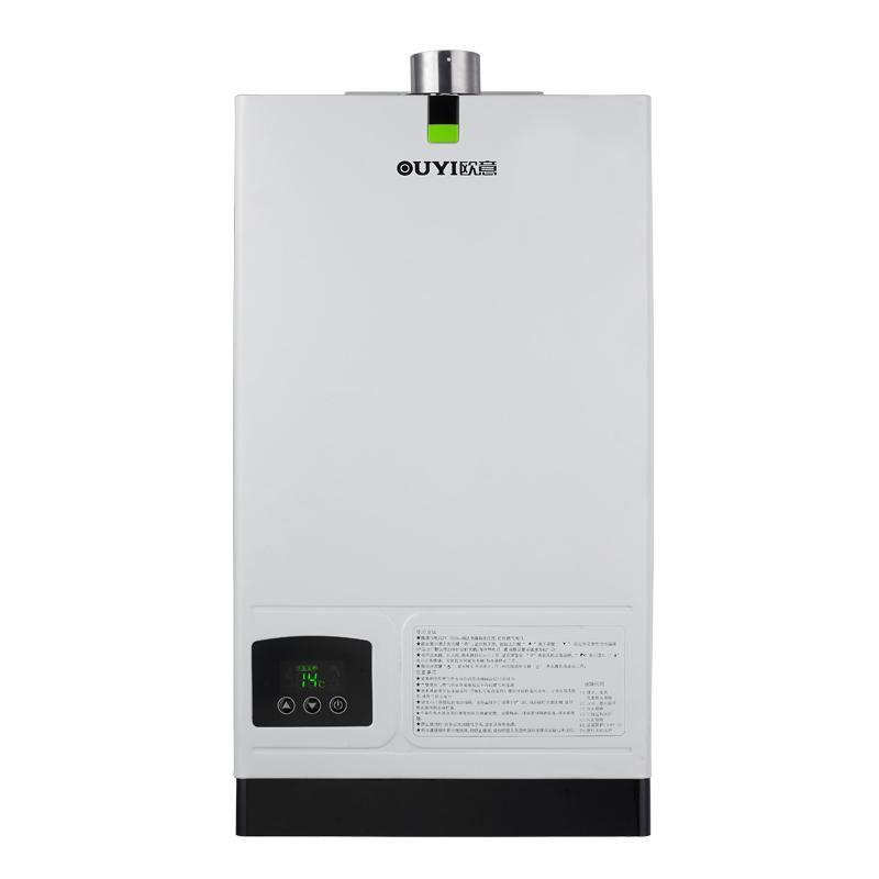 ouyi/欧意 q10sc 热水器 燃气热水器 即热式燃气热水器 天然气热水器